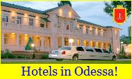 Отели Одессы! / Hotels in Odessa!