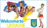 Туры по Украине ☼ Welcome to Ukraine