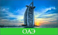 ОАЭ (Арабские Эмираты)