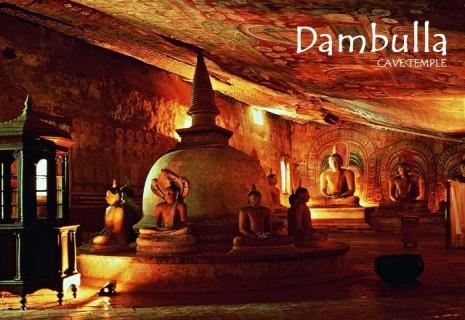 Пещеры Дамбуллы