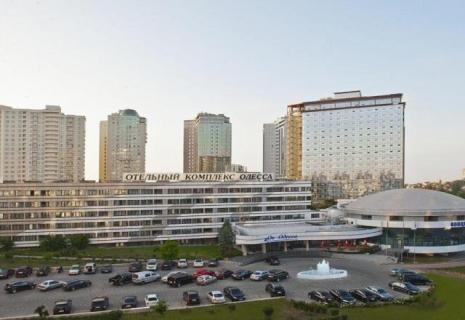 """Отельный комплекс """"Одесса"""""""