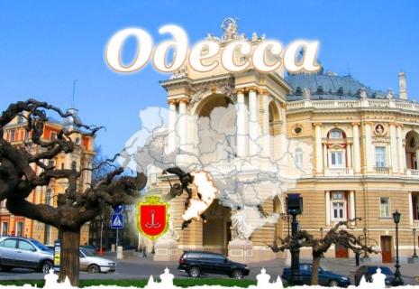 Майские Праздники в Одессе. Украинская Венеция - Вилково. Отдых в Одессе Стоимость тура: 2140грн.