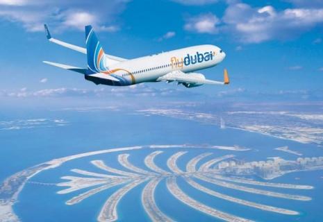 Отдых в ОАЭ на Майские Праздники, Дубай. Цены от 483$ с АВИА