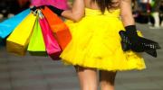 Горнолыжный отдых + шопинг в Милане 9 ночей/10 дней от 423 €