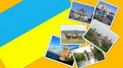 Экскурсии по Украине из Одессы, Цены!