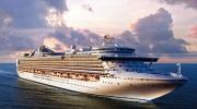 Морские круизы: Отдых в Круизе «Серебрянные острова»! Круиз на лайнере EMERALD PRINCESS 5*. Цены