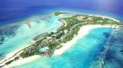 Горящие туры на Мальдивы из Одессы и Киева. Предложение года! Цены