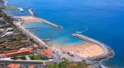 Отдых на Мадейре, Португалия  8 дней/7 ночей от 263 Евро на All Inclusive