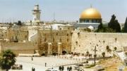 Экскурсии в Израиле - Стена Плача