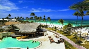 Тур «Тропическая Доминикана + Ультрасовременная Панама» Цены
