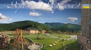 Тур по Украине «Жемчужина Карпатских Гор» Стоимость: 2460 грн/чел. с проездом