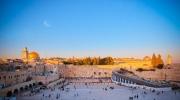 Экскурсионный тур с отдыхом в Эйлате, «Шалом - Мир, Труд, Май»  с АВИА! Стоимость тура  - 829$