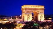 Достопримечательности Франция