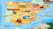 """Отдых в Испании 2015: Экскурсионный тур """"Испанская Баллада с АВИА"""" 7 ночей – 869 €"""
