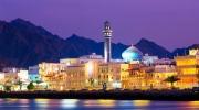 Тур по центральному Оману! 5 дней/4 ночи 1354$