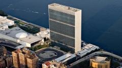 ООН Штабквартира