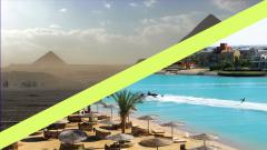 Экскурсионные путешествия по Египту + отдых у моря!