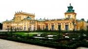 Отдых в Польше тур Выходного Дня в Варшаву. Цены на отдых в Польше от 186 €