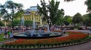 Гор Сад в Одессе