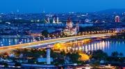 Прага из Одессы на 8 Марта