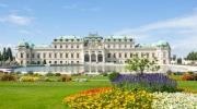 Отдых в Австрии: Тур Выходного дня – Выходные в Вене 4 дня от 164 евро